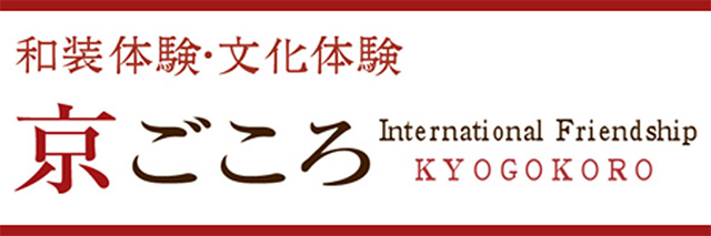 International Friendship KYOGOKORO