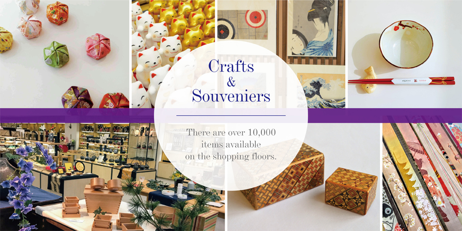 Japanese Craft & Souvenirs