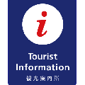 TIC (Tourist Information Center)
