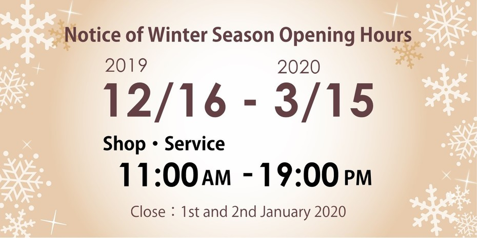 Notice of winter season opeong hours