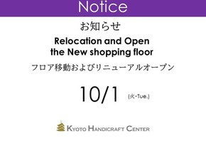 Notice of relocation and open the new floor
