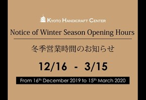 Notice of Winter Season's Opening Hours